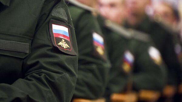 Шевроны вооруженных сил Российской Федерации
