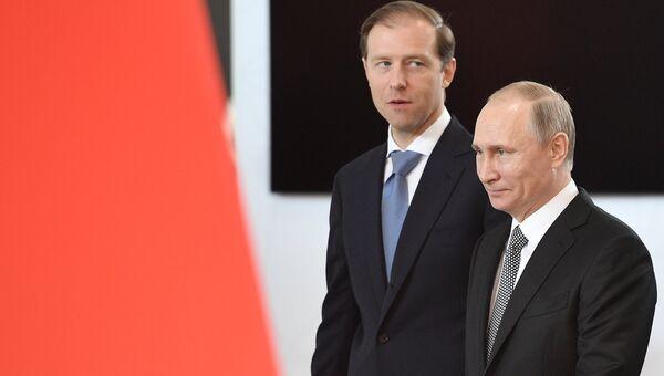 Президент РФ Владимир Путин и министр промышленности и торговли РФ Денис Мантуров на  выставке Иннопром - 2017. 10 июля 2017