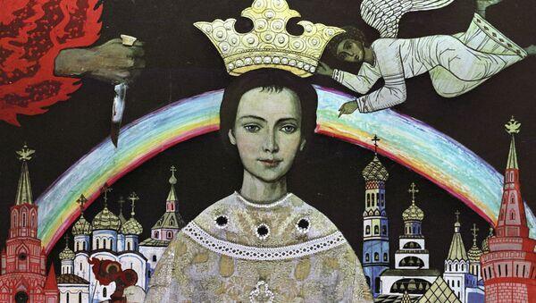 Репродукция картины Ильи Глазунова Царевич