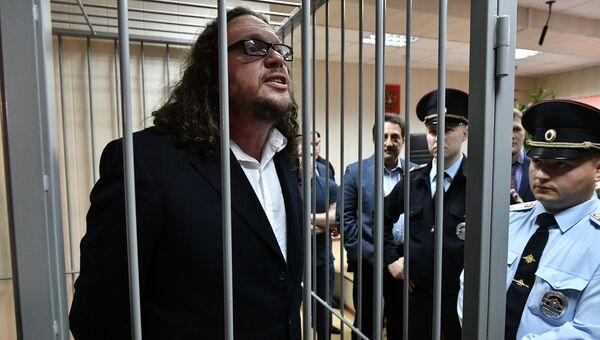 Сергей Полонский во время оглашения приговора в Пресненском суде Москвы. 12 июля 2017