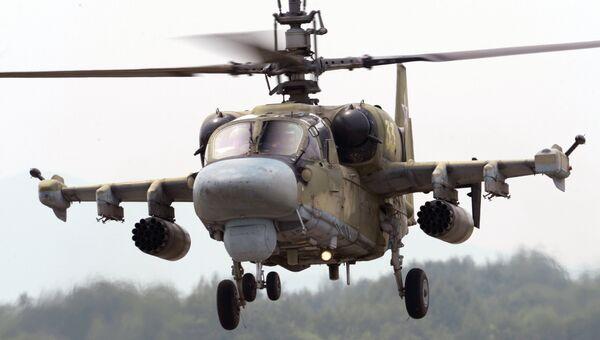 Вертолет Ка-52 Аллигатор во время учений. Архивное фото