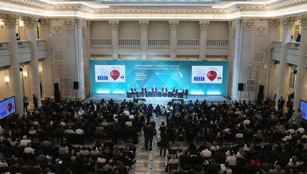 XXVI Международный финансовый конгресс Финансы для развития. День первый