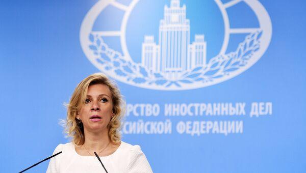 Официальный представитель министерства иностранных дел России Мария Захарова во время брифинга в Москве. 14 июля 2017
