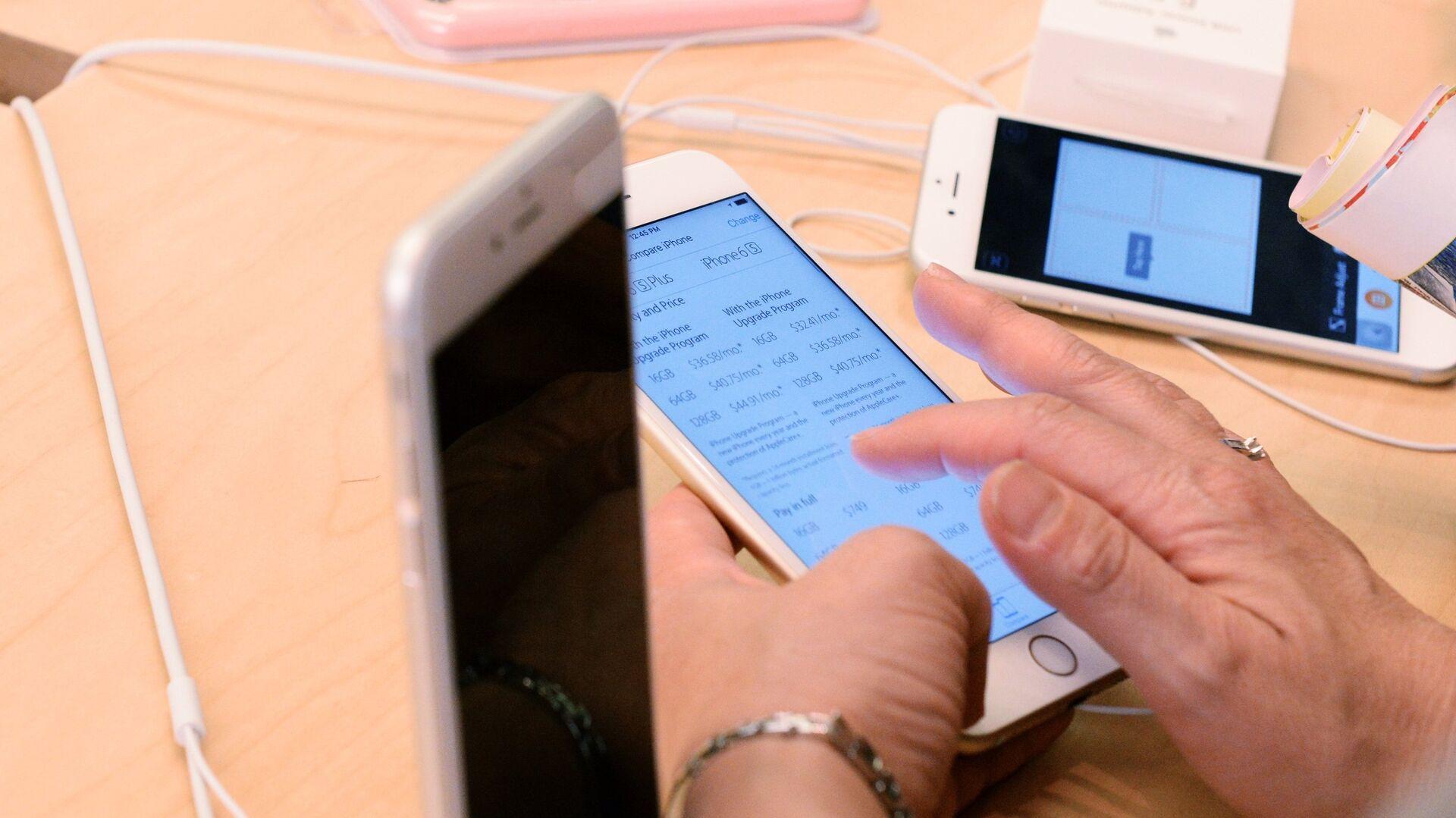 Смартфоны Apple iPhone - РИА Новости, 1920, 09.06.2021