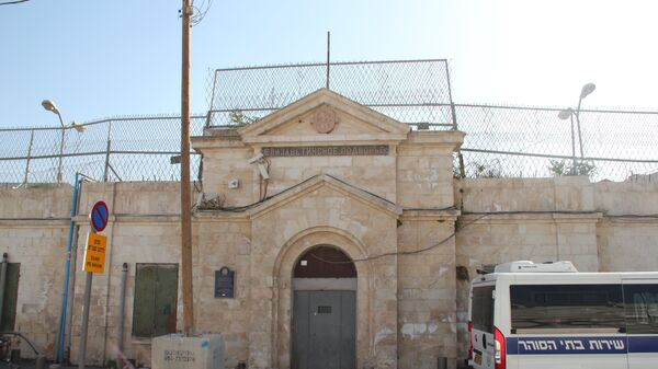 Елизаветинское подворье в Иерусалиме