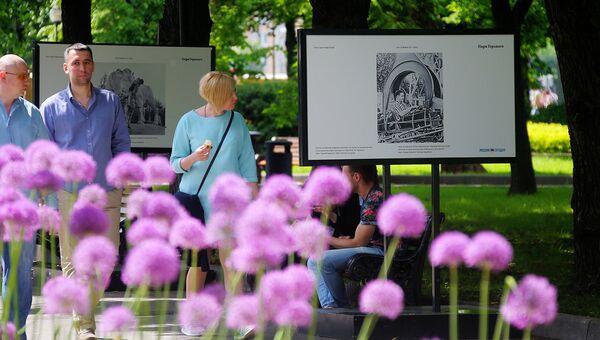 Отдыхающие в Центральном парке культуры и отдыха им. Горького в Москве. Архивное фото