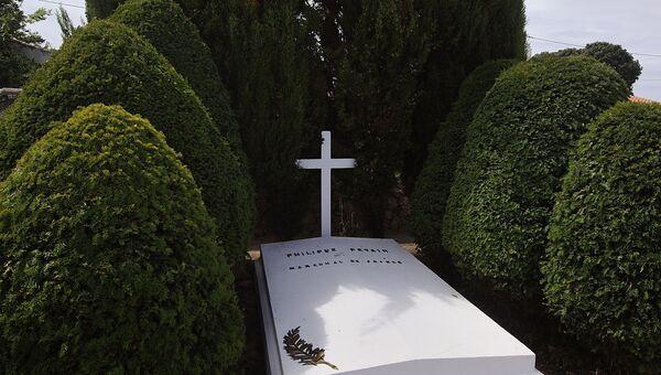 Могила французского маршала Анри Филиппа Петена