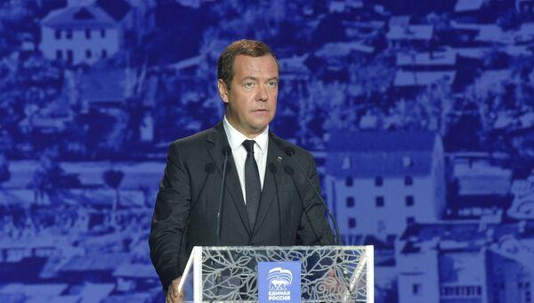 Дмитрий Медведев выступает на пленарном заседании форума Городская среда партии Единая Россия. 24 июля 2017