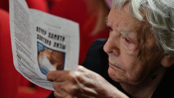 Председатель региональной общественной организации Московская Хельсинская группа Людмила Алексеева. Архивное фото