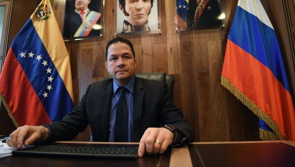 Чрезвычайный и полномочный посол Боливарианской Республики Венесуэла в Российской Федерации Карлос Рафаэль Фариа Тортоса