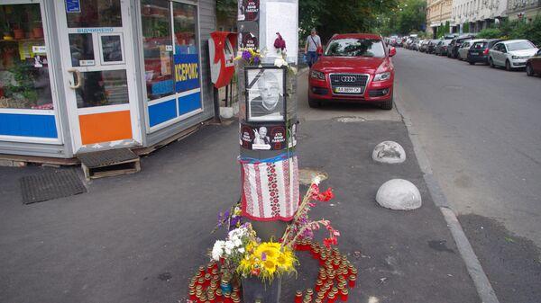 Место убийства Павла Шеремета в Киеве. 27 июля 2017