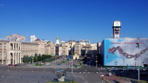 Вид на площадь Независимости в Киеве