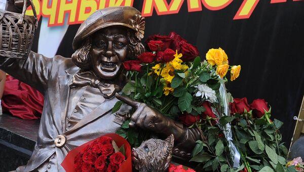 Памятник клоуну Олегу Попову установленный у здания цирка в Ростове-на-Дону. 31 июля 2017