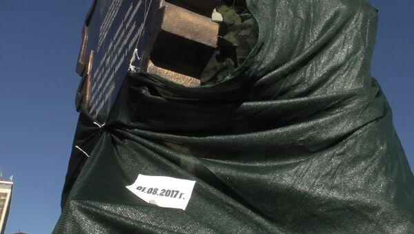 Поврежденный в результате взрыва памятный знак погибшим ополченцам Они стояли за Родину в Луганске