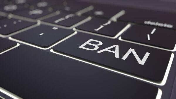 Кнопка бана на клавиатуре