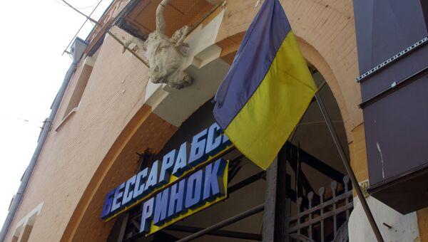 Бессарабский рынок в Киеве