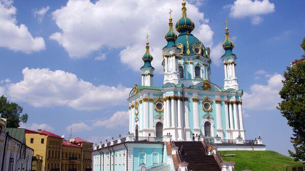 Андреевская церковь. Киев, Украина