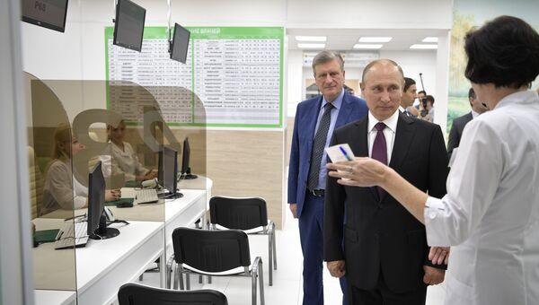 Рабочая поездка президента РФ Владимира Путина в Кировскую область. 5 августа 2017
