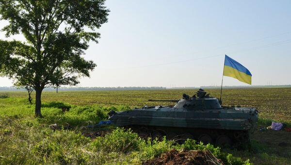 Блокпост Вооруженных сил Украины в Донбассе. Архивное фото