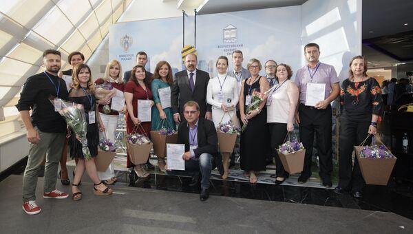 Журналисты РИА Недвижимость победили в конкурсе Минстроя