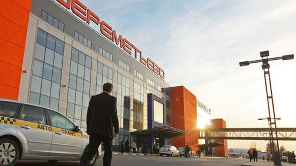 Международный аэропорт Шереметьево, терминал С.