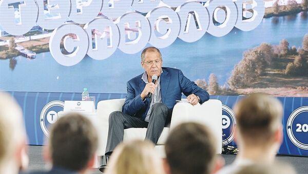 Сергей Лавров на молодежном форуме Территория смыслов. 11 августа 2017