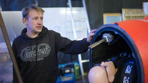 Инженер-изобретатель Петер Мадсен