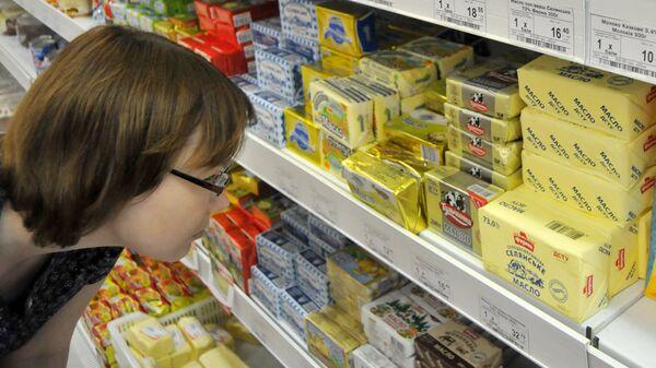 Продуктовый супермаркет во Львове