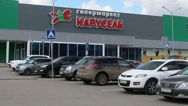 Автомобили перед гипермаркетом Карусель в Москве