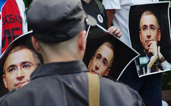 Во время пикета в поддержку Михаила Ходорковского