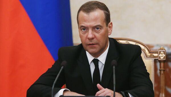 Дмитрий Медведев проводит заседание правительства РФ. 17 августа 2017