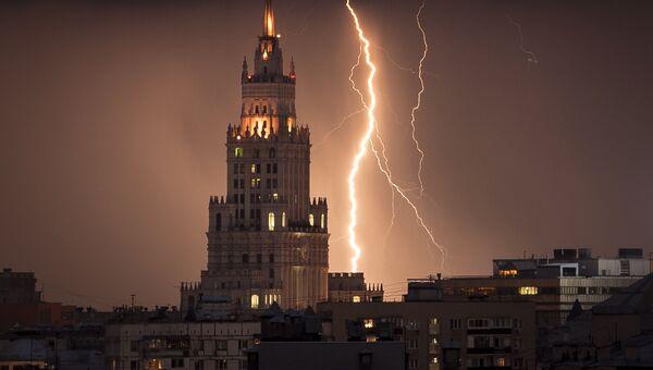 Молния в Москве