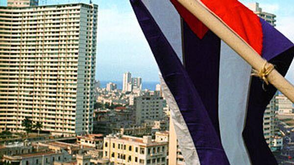 Гавана, Куба. Архив