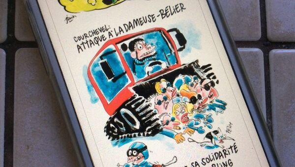 Новый выпуск французского издания Шарли Эбдо. 23 августа 2017