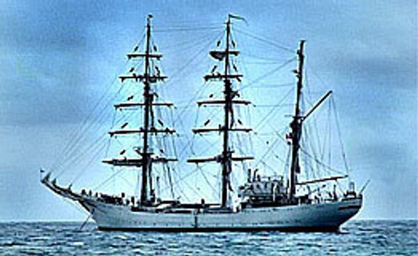 The Guayas
