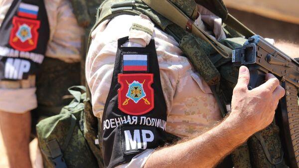 Российская военная полиция в Сирии. Архивное фото