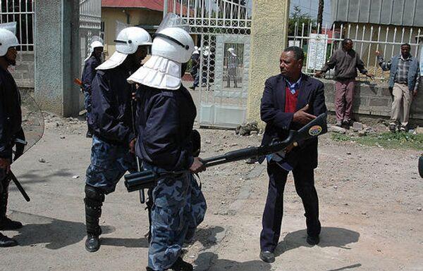 Мавританская полиция