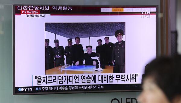 Трансляция новостей про лидера КНДР Ким Чен Ына, который провел новые ракетные пуски. 30 августа 2017