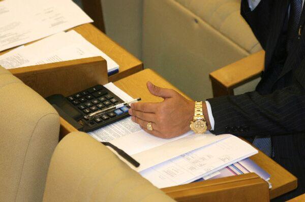 Комитет Госдумы одобрил поправки о минимальном пороге инвестиций в ОЭЗ
