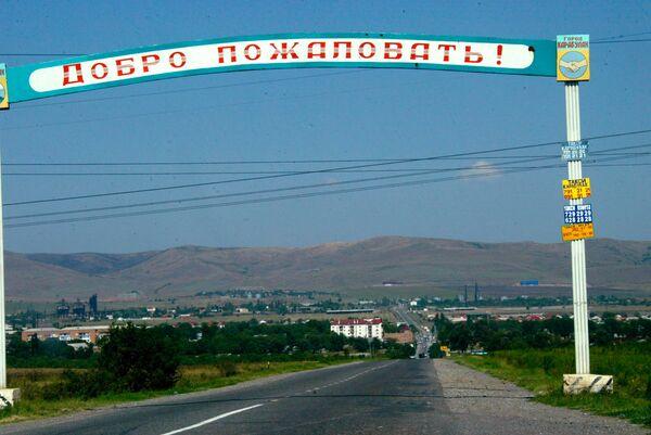 Убийство семьи Драганчук в Ингушетии