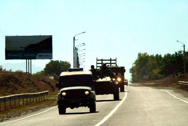 В результате взрыва в Грозном один милиционер погиб, 15 ранены