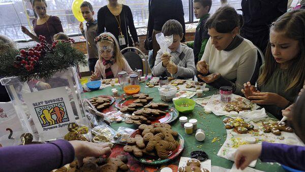 Фестиваль Душевная Москва соберет более 50 НКО
