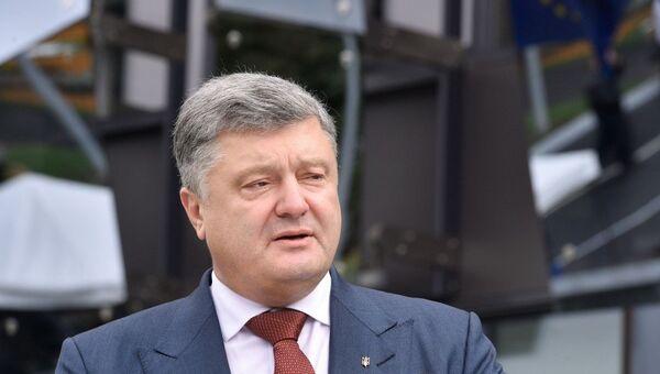 Рабочая поездка президента Украины Петра Порошенко в Харьковскую область