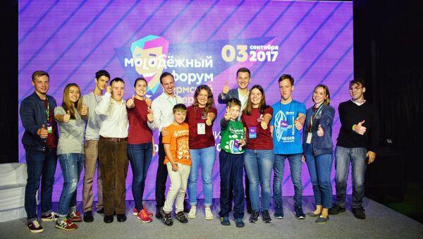 В Перми предложили создать центр подготовки инклюзивных волонтеров