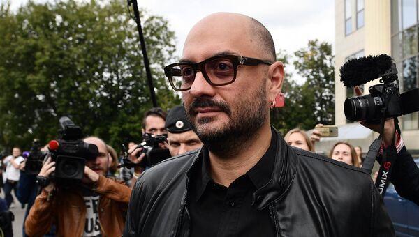 Режиссер Кирилл Серебренников после заседания Московского городского суда. Архивное фото