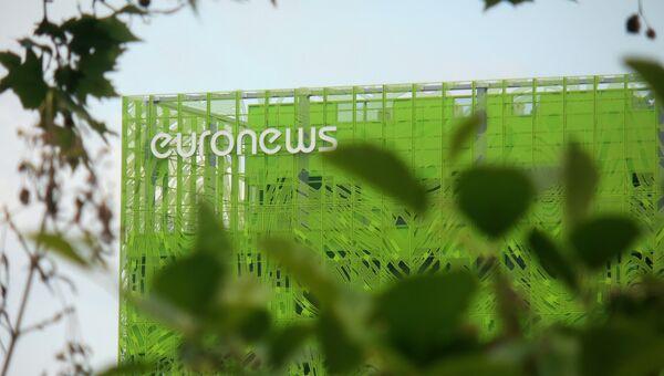 Штаб-квартира телеканала Euronews во Франции. Архивное фото