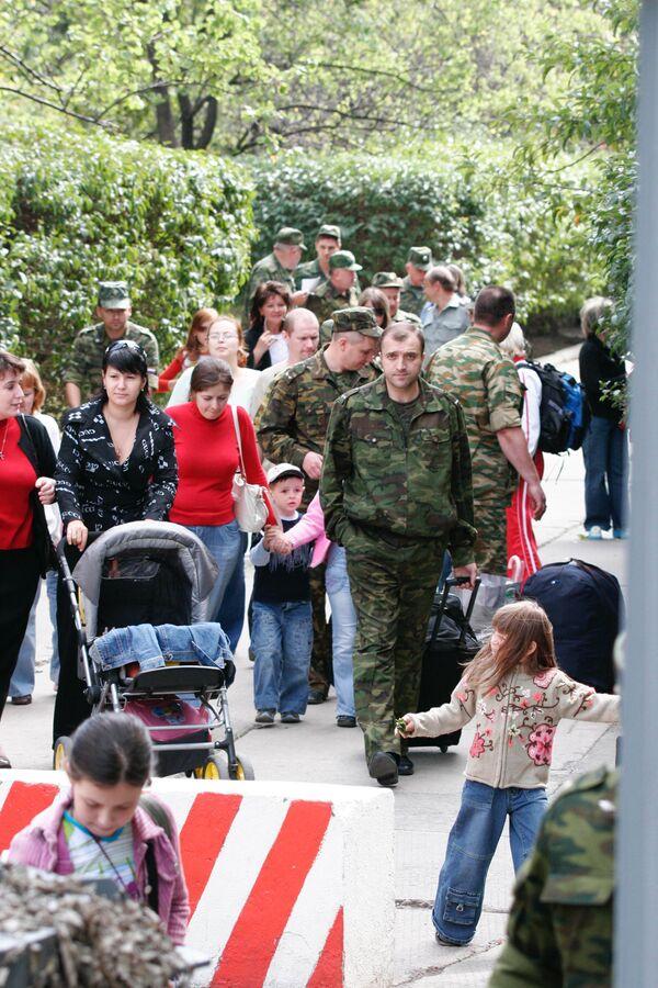Эвакуация российских граждан