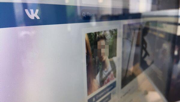 Страница подростка, устроившего стрельбу в школе в Ивантеевке, в социальной сети ВКонтакте на экране монитора