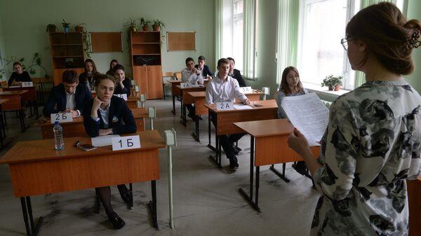 Ученики в аудитории перед началом единого государственного экзамена по математике