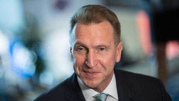 Первый заместитель председателя правительства Российской Федерации Игорь Шувалов. Архивное фото